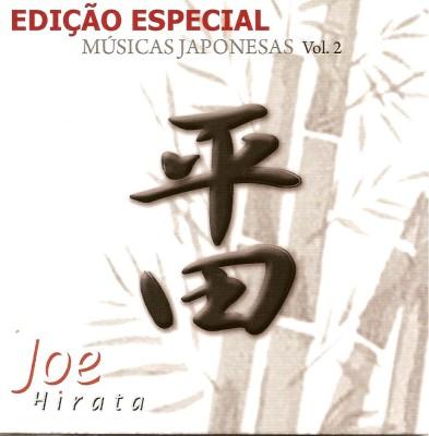 cd 2 - Women´s Songs